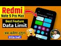 Redmi Note 9 Pro Max Best Secret Features Data Limit | How To Use Data Usage Limit in MIUI 12 Phone