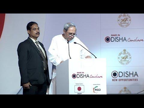 Naveen Patnaik, CM Odisha @ Make in Odisha Conclave 2018 Inaugural Ceremony - Speech
