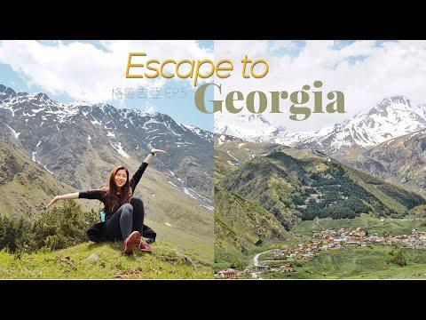 🇬🇪格魯吉亞 EP.5 | ⛈天氣不似預期,但卡兹別克還是好美🏔