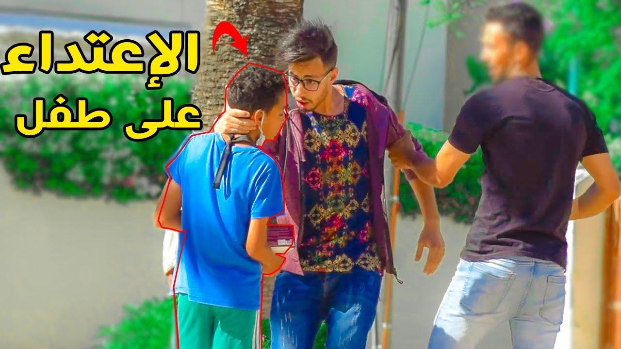 هل سيساعد الناس هذا طفل اليتيم في المغرب | مهما توقعت لن تصدق هذا الفيديو