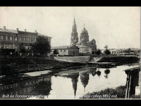 Фотографии старого Харькова. Конец XIX - начало XX века.