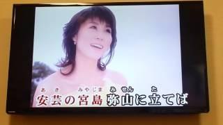 秋に Aki-chanが『 安芸の宮島』を歌ってみました~♪(^-^)v.