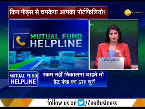 Solution of all your mutual fund related queries, May 14, 2018