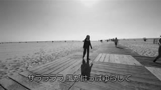 "NHKみんなのうた 大和田慧「まどろみ」Trailer / Kei Owada ""MADOROMI """