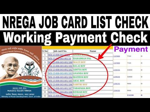 NREGA Job Card List 2019 Check Online ! Job Card Working Payment Details Check