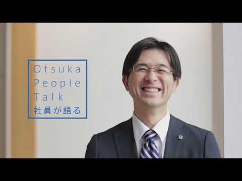 社員が語る | Otsuka People Talk --- 大塚製薬 | Otsuka Pharmaceutical