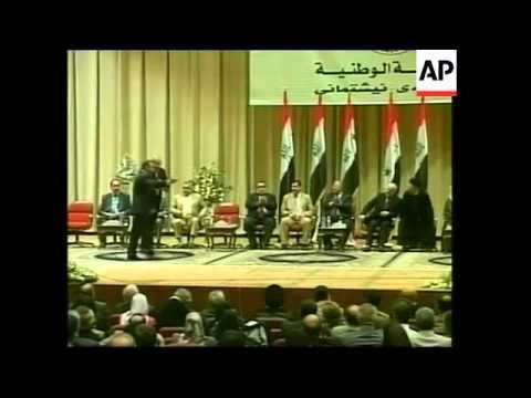 Iraqi parliament approves amendments to Iraq