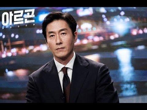 Download Top 5 Of Kim Joo Hyuk's Most Memorable Lines And Roles