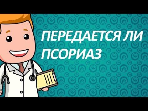 Микробная экзема: виды, симптомы, причины, лечение
