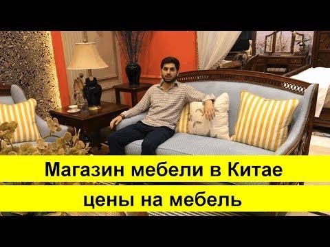 Мебельный магазин Мебельмакс в Минске wwwmebelmaxby