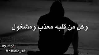 اجمل قصيدة 2019 🇾🇪 - عن العيد - ياعيد سلم على كل غالي 💜. - قناه بن شعبين 🎬🛠
