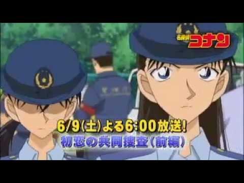 Detective Conan Episode 659 Preview