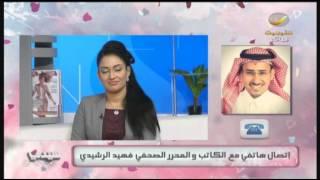 #السعودية تحتل المرتبة الأولى عالمياً في #حوادث_المرور!! #برنامج_سيدتي