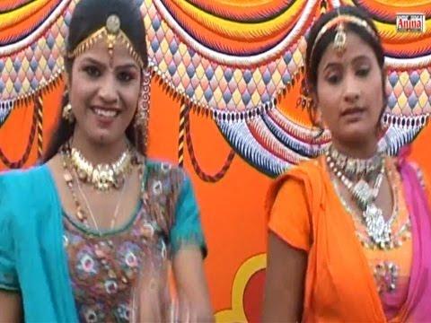 Vivah Geet  - Bhatiya Maruti Se Aayoi | Vivah Bhataiya | Ramdhan Gujjar