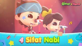 Download Lagu Omar & Hana | 4 Sifat Nabi | Lagu Kanak-Kanak Islam mp3