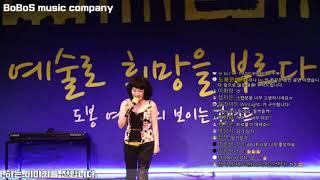 가수 금지원/잊혀진 여인/원곡.임희숙/도봉 문화예술 지…