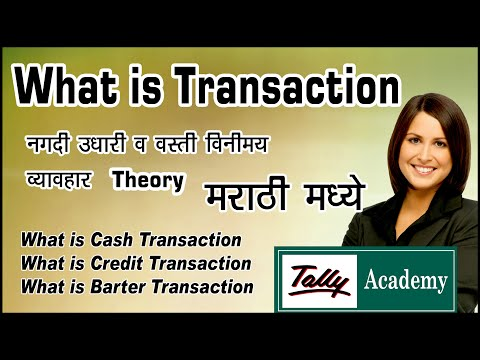 tally-gst-theory-with-example-in-marathi-join-b-perfect-computer-aurangabad
