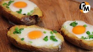 #Яйтошка, Картошка в духовке -- Голодный Мужчина,  Выпуск 28