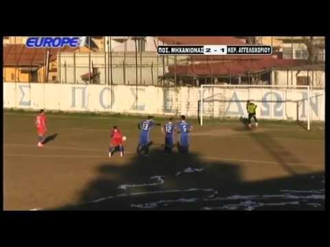 Penalty kick!Vasilis Amanatidis 2016-17