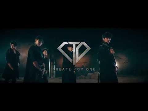C.T.O 同名主打《C.T.O》舞蹈版 Official MV Dance Ver.