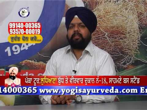 Best Ayurvedic Doctor in India | Bes Sex Specialist Doctor in Chandigarh, Punjab