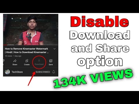 🤔How to disable download option in YouTube video?