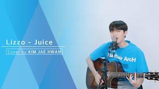 Lizzo - Juice (cover by 김재환 KIMJAEHWAN)