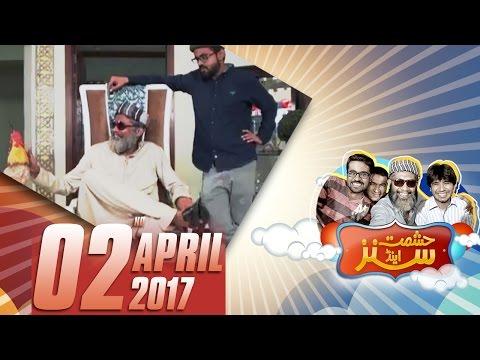 Funter Ka Baap | Hashmat & Sons | SAMAA TV | 02 April 2017