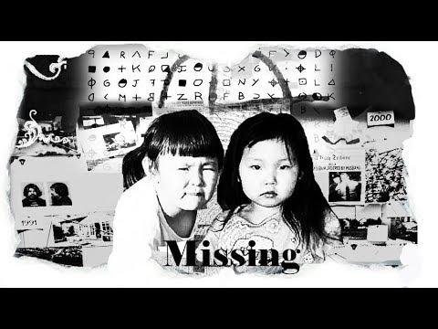 MISSING №2 |Алина Иванова и Аяна Винокурова|
