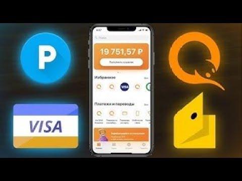 Bitsmart 2020 Новый заработок в интернете без вложений! Автоматическая система заработка криптовалют