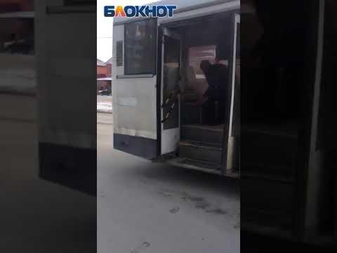 Загорелся автобус в Волгодонске