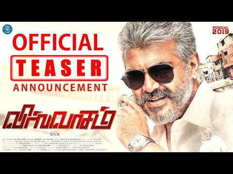Viswasam Teaser Announcement | Thala Fans Most Expected One | More Updates Soon | Thala Pongal