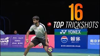 Unimaginable Badminton Trickshots of 2018 | Top Badminton Trickshots 2018 | God of Sports
