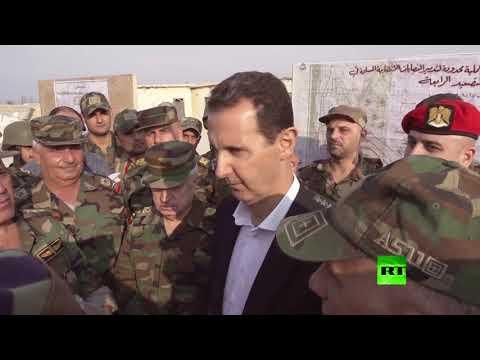 الأسد: أردوغان لص سرق المعامل والقمح والنفط وهو اليوم يسرق الأرض  - نشر قبل 56 دقيقة