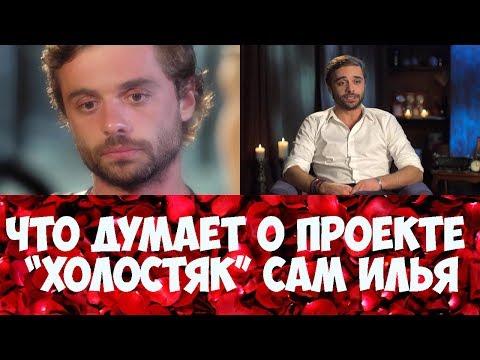 Финал шоу Холостяк 7 сезон смотреть онлайн: 12 выпуск от