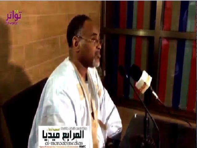 الخليفة الشيخ أحمد التيجاني نياس يشيد بالشعب الموريتاني وبقيادته الوطنية