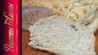 Вкусный домашний хлеб,долго нечерствеющий. Delicious homemade bread. Рецепты Алины.