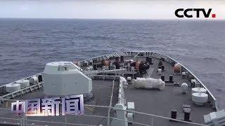 [中国新闻] 海军:实弹射击 提升单舰作战能力   CCTV中文国际