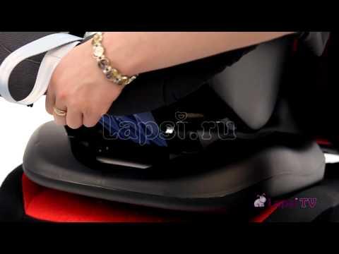 Автокресло 1 Maxi-Cosi Priori (Макси-кози Приори)