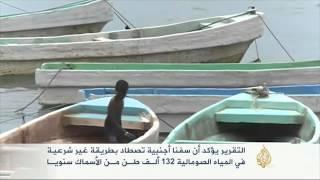 الثروة السمكية بالصومال مهددة بالانقراض
