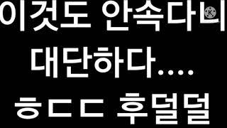 위너챌린저의 찐 어려운 챌린지! 난이도:HELL