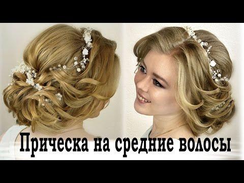 Модные прически Причёски на выпускной 2015 ModaGid