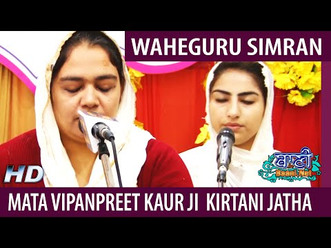 #relaxing-Smooth-Peaceful-Meditation-Waheguru-Simran-By-Mata-Vipanpreet-Kaurji-Kirtani-Jatha