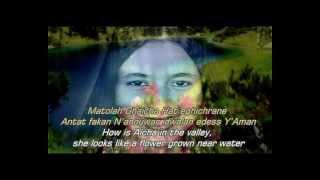 Tamikrest  ~ Aicha ~ with lyrics/subtitle