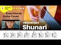 【TikTok】reGretGirl「Shunari」ギター初心者でも弾ける!!︎完コピ解説動画!!︎