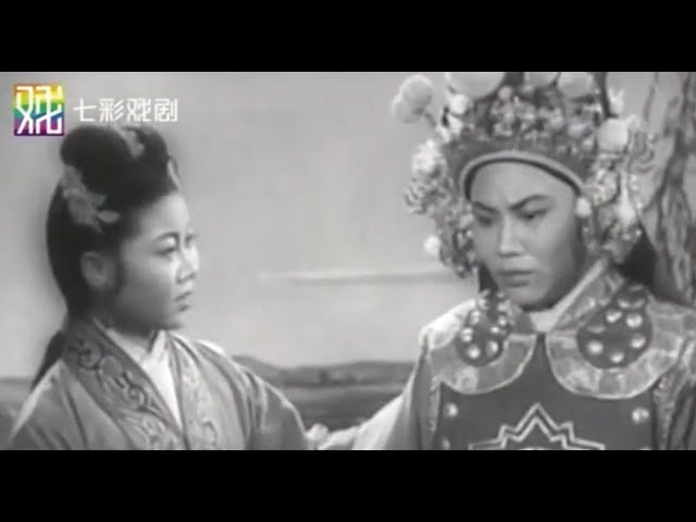 Mulan 1956 Opéra-Filmé (Chine)