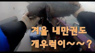서해안 겨울은 우럭낚시 시즌 ( 20.12.10 격포항…