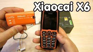Телефон Xiaocai X6 Dual SIM 5000 mAh – обзор посылки с Aliexpress(Видео-обзор защищенного телефона Xiaocai X6 с батареей на 5000 mAh, приобретенного на Aliexpress за 26 долларов. Ссылка..., 2016-01-28T21:59:40.000Z)