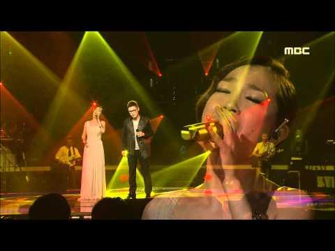 6R(1), Kim Bum-soo, Lena Park - Hurt deeper than love, 김범수, 박정현 - 사랑보다 깊은