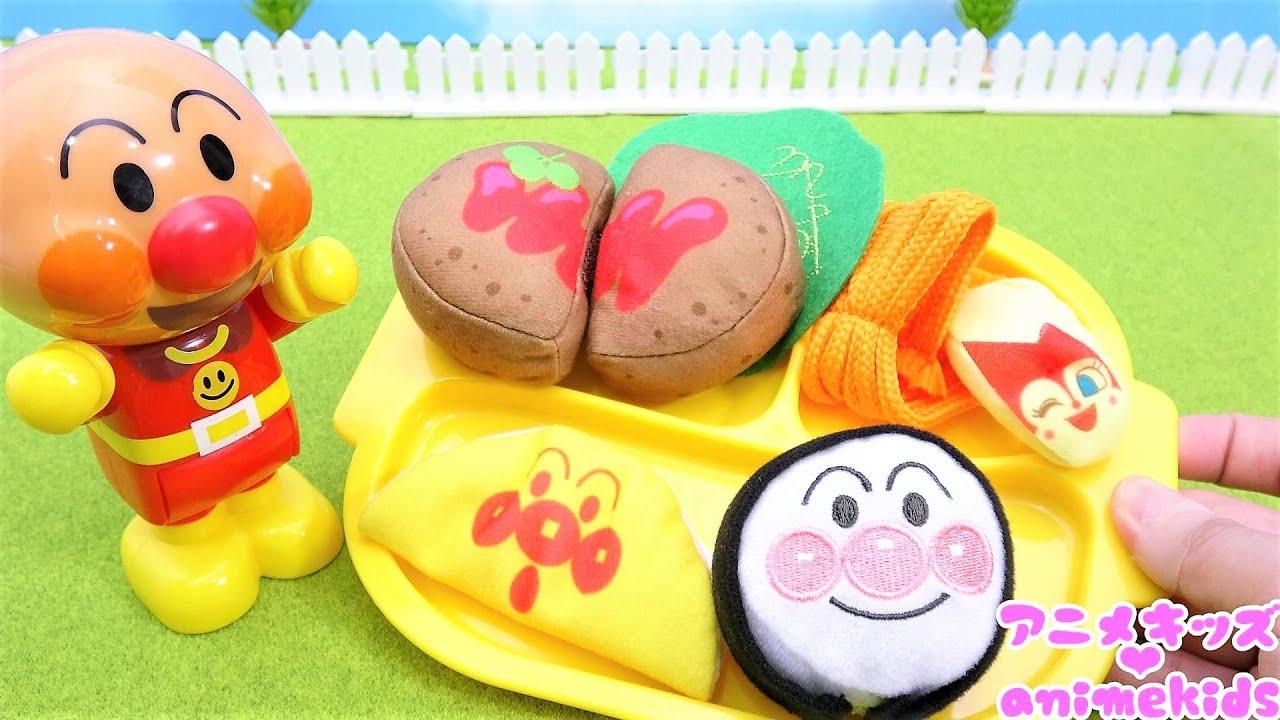 アンパンマン おもちゃ アニメ ドキンちゃんとコキンちゃんにおりょうりつくるよ! おいしくできるかな? アンパンマン キッチン
